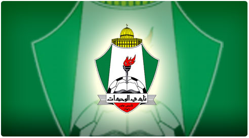 معاني شعارات أندية الدوري الأردني 1