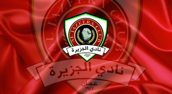 معاني شعارات أندية الدوري الأردني 4