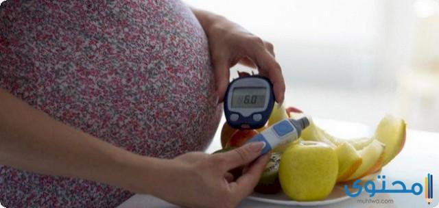 معدل السكر بعد الأكل بساعتين