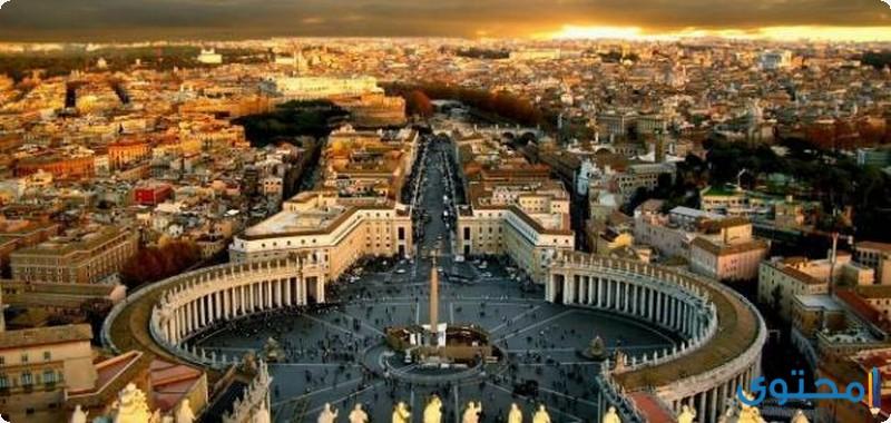 موقع الفاتيكان