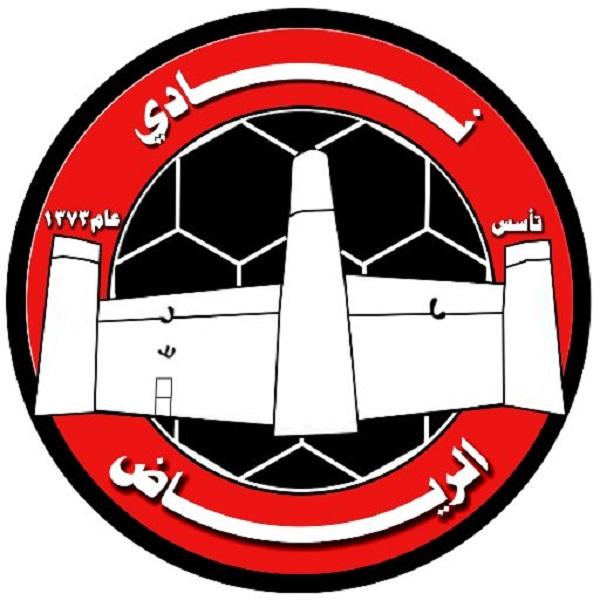 معنى شعار نادي الرياض