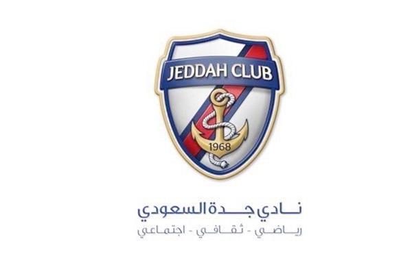 معنى شعار نادي جدة