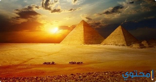 مسميات مصر قديماً