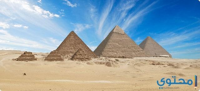 أصل كلمة مصر