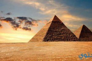 معنى كلمة مصر