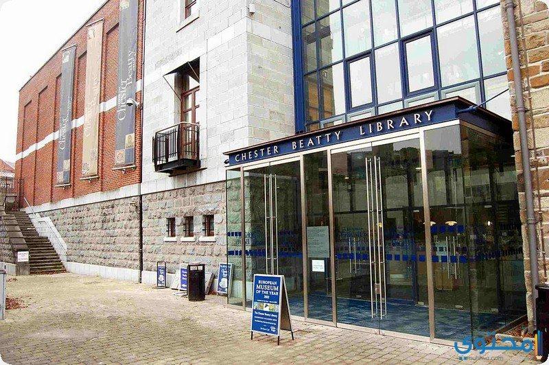مكتبة تشستر بيتي