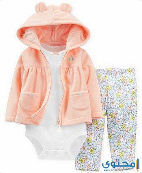 ملابس خروج للأطفال