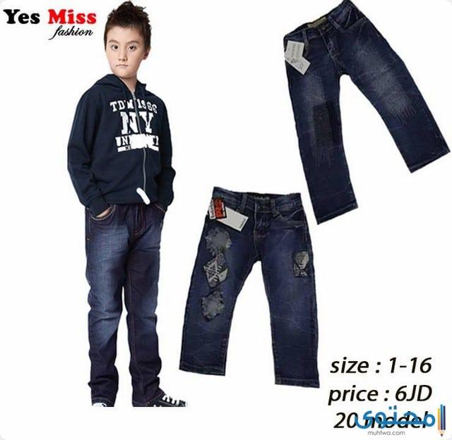 ملابس الأولاد الكبار