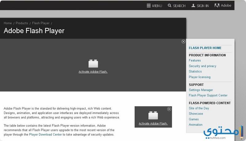 حماية متصفح Chrome 76