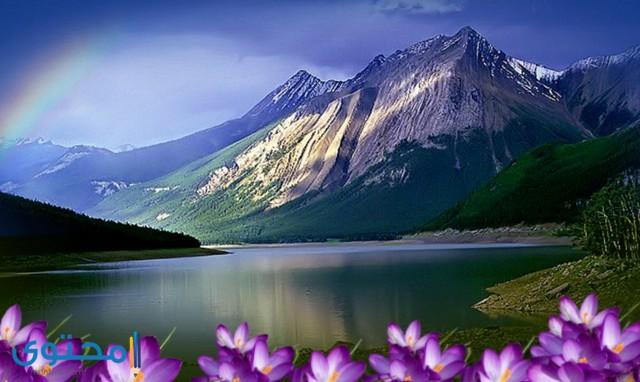 اجمل مناظر طبيعية في العالم