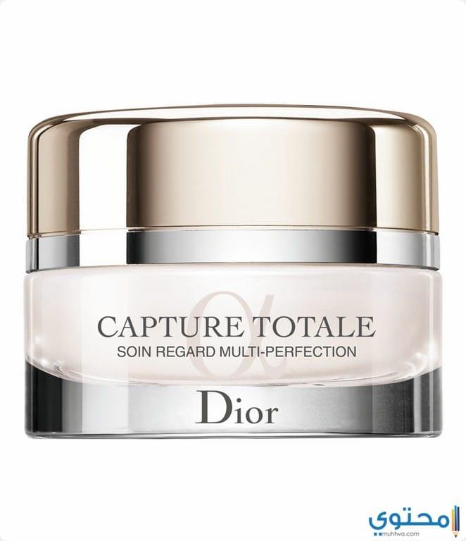 كريم كاب شور توتال من Dior