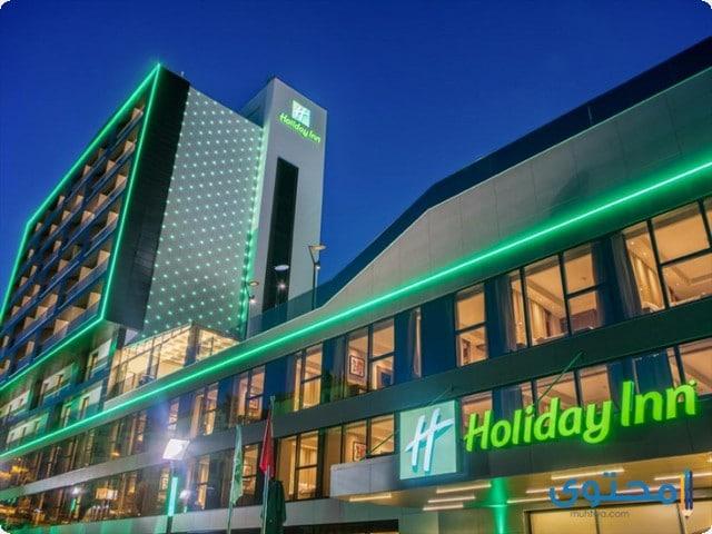 فندق هوليداي ان