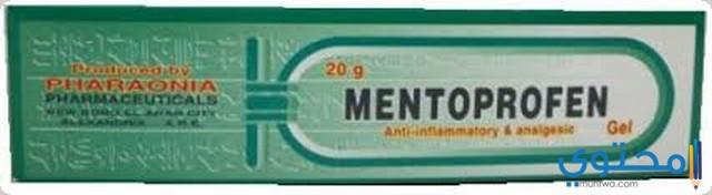 الآثار الجانبية لدواء منتوبروفين