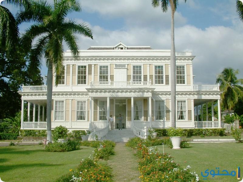 منزل ديفون