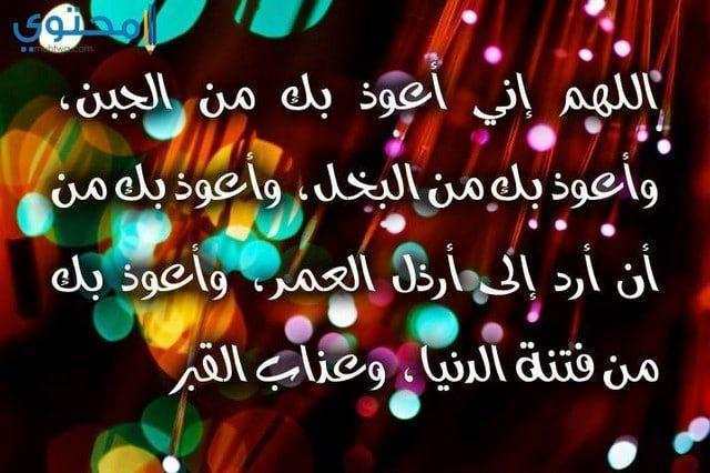 منشورات اسلامية للفيس بوك