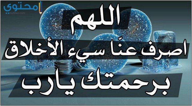 منشورات إسلامية جميلة