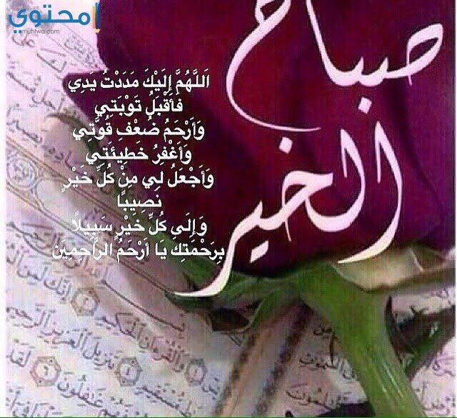 منشورات إسلامية بالصور