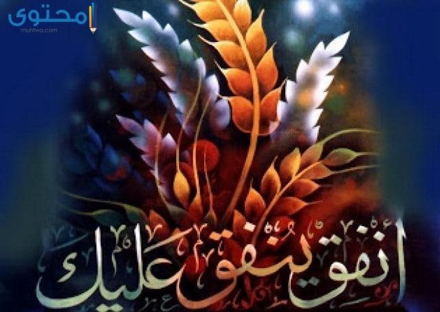 اجمل المنشورات الاسلامية