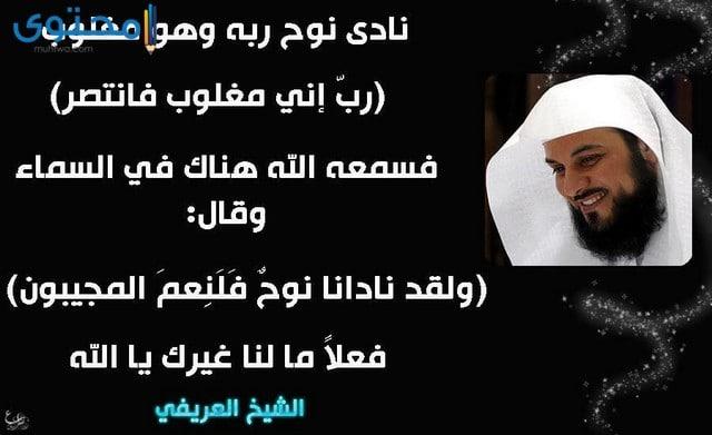 عبارات اسلامية