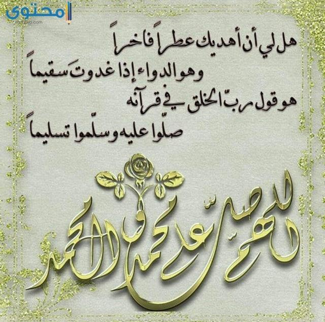 منشورات اسلامية رائعة