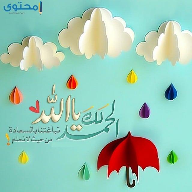 منشورات اسلامية للفيس