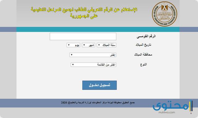 موقع اكواد الطلاب