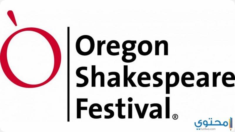 مهرجان أوريغون شكسبير