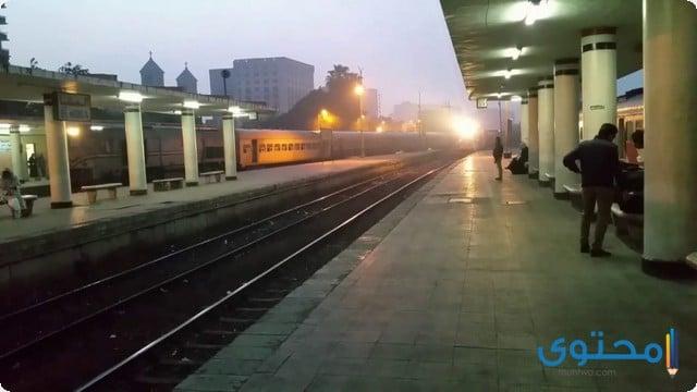 مواعيد قطارات القاهرة المنيا
