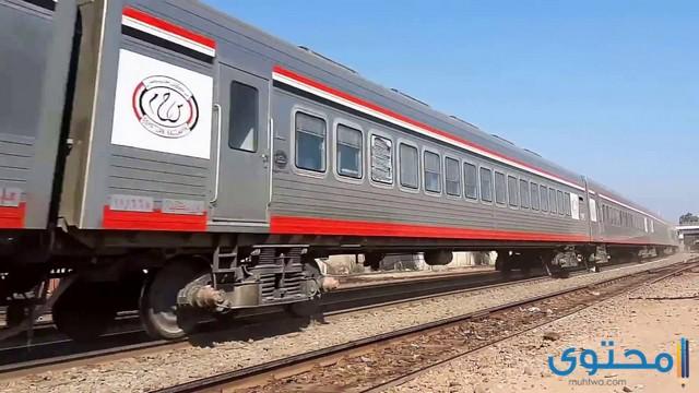 مواعيد قطارات القاهرة اسكندرية