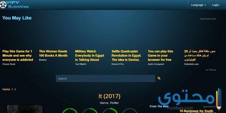 مواقع ترجمة الأفلام الأجنبية