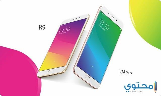 موبايل اوبو r9 Plus