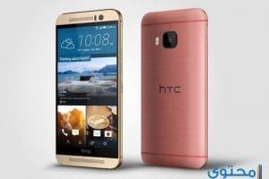 مواصفات موبايل HTC One M9