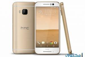 مميزات ومواصفات HTC One S9