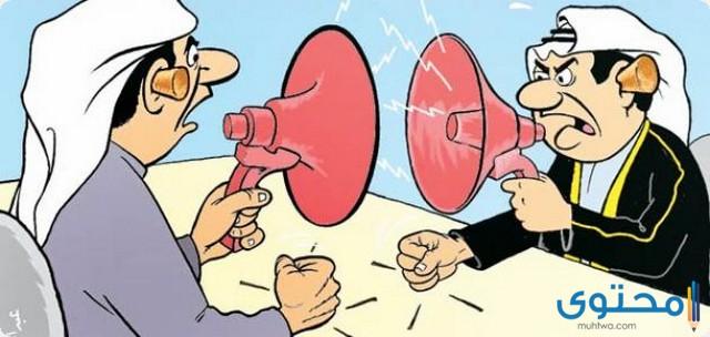 موضوع تعبير جديد عن أداب الحديث والاستماع 2022