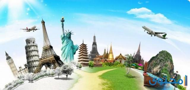 موضوع تعبير جديد عن السياحة 2020
