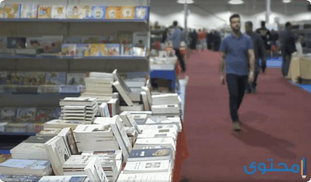 موضوع تعبير جديد عن زيارة معرض الكتاب 2020