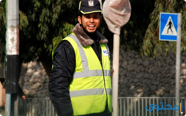 موضوع تعبير جديد عن شرطي المرور 2020