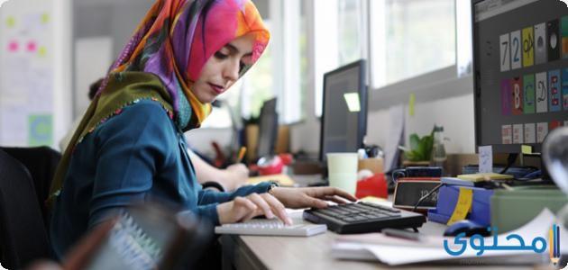 موضوع تعبير جديد عن عمل المرأة 2022