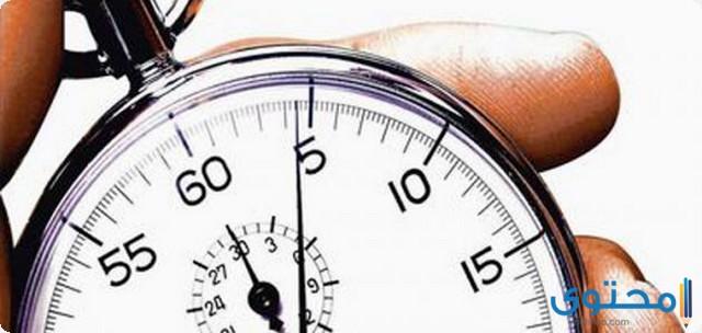 موضوع تعبير جديد عن قيمة الوقت 2022