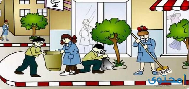 موضوع تعبير جديد عن نظافة المدرسة 2022