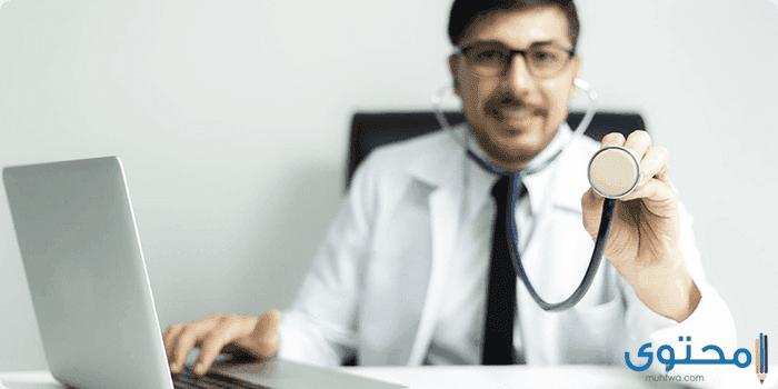 موضوع تعبير عن أهمية دور الطبيب