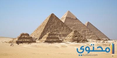 موضوع تعبير عن آثار مصر والسياحة