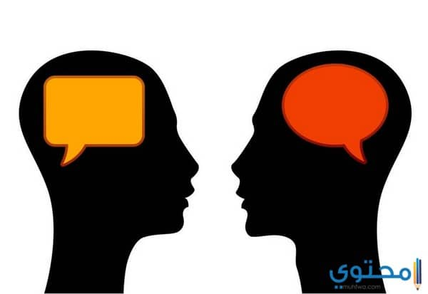 موضوع تعبير عن آداب الحوار والحديث موقع محتوى
