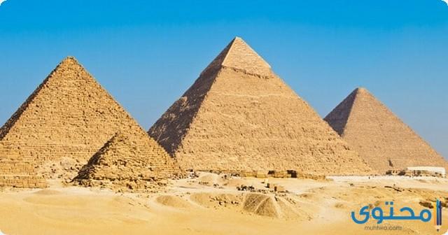 موضوع تعبير عن الأهرامات