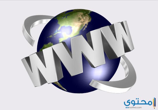 تعريف الإنترنت