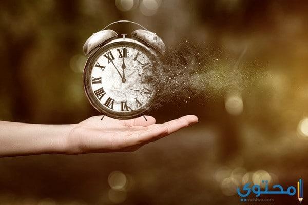 أهمية الوقت