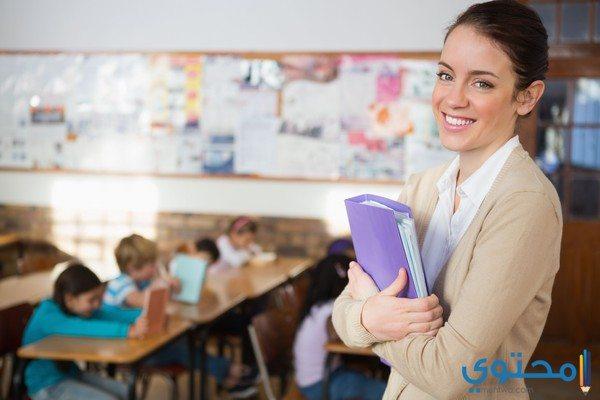 دور المعلم في نهضة المجتمع