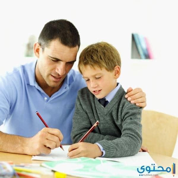 أشكال طاعة الوالدين