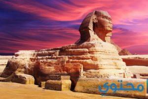 موضوع تعبير عن مصر كامل