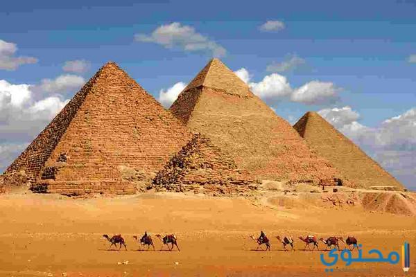 مكانة مصر بين الدول